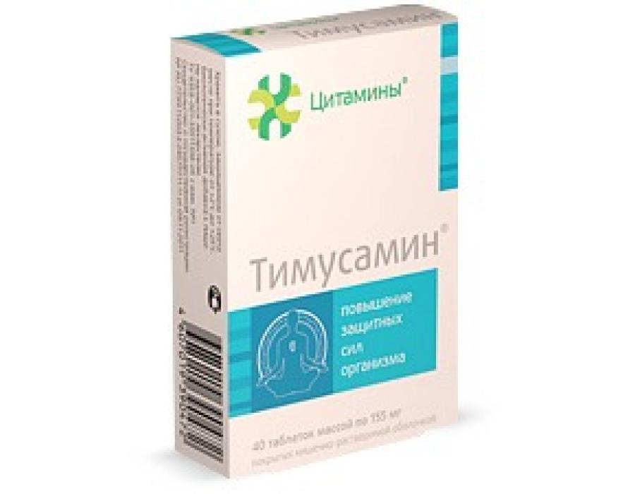 Тимоксамин фото